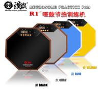 雷火电竞下载节拍器R1